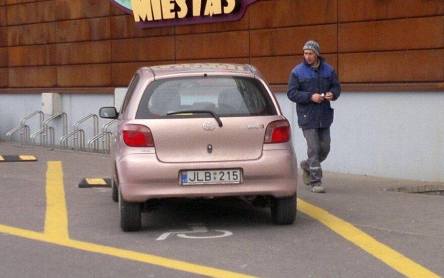 Klaipėdoje, PC Akropolis. 2011-10-27