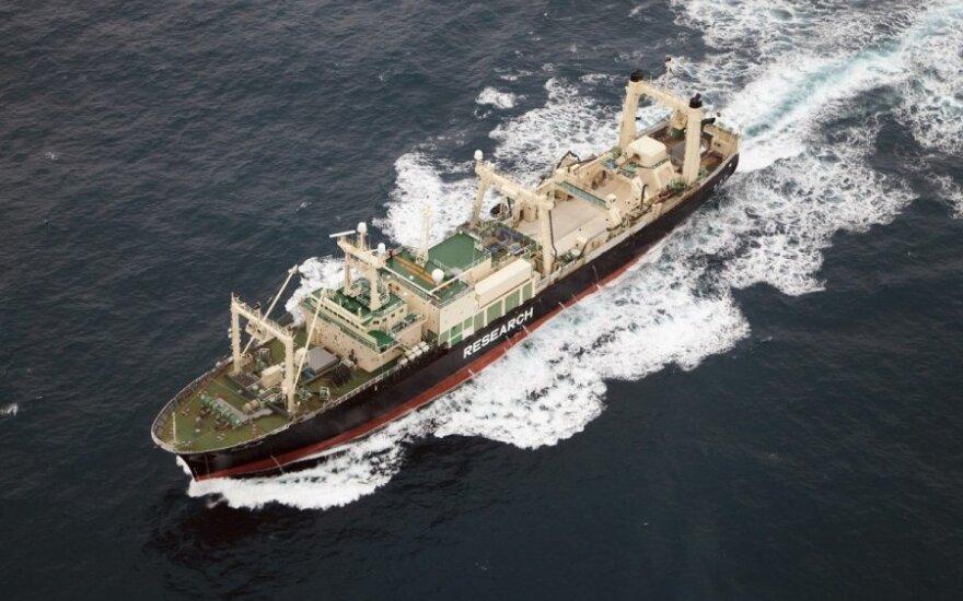 """Banginių medžioklės laivas  """"Nisshin Maru"""""""