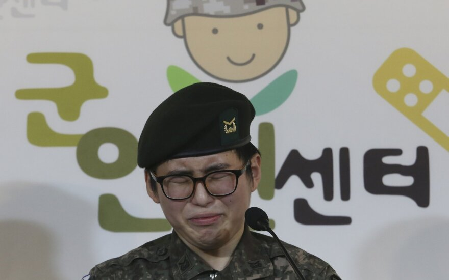 Byun Hee-soo