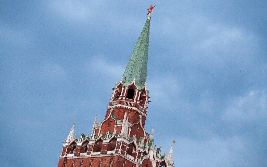 Rusija planuoja šį mėnesį pervesti Ukrainai dalį pagalbos paketo lėšų