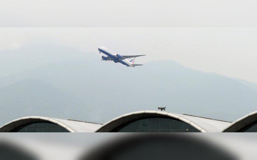 Honkongo tarptautinis oro uostas