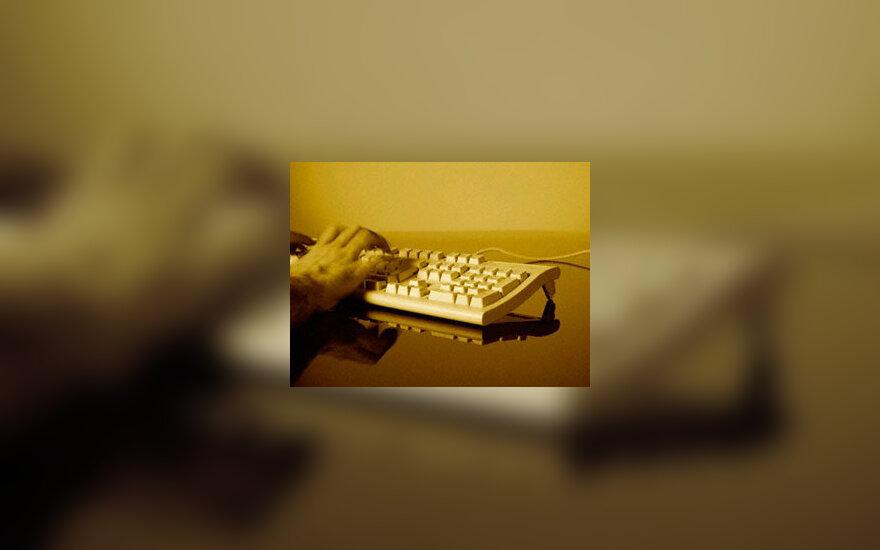 Kompiuteris, klaviatūra, technologijos