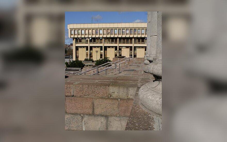 Seimo rūmai, Seimas