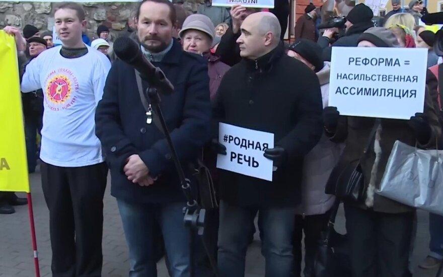 В Латвии на акцию в поддержку русских школ вышли пять тысяч человек
