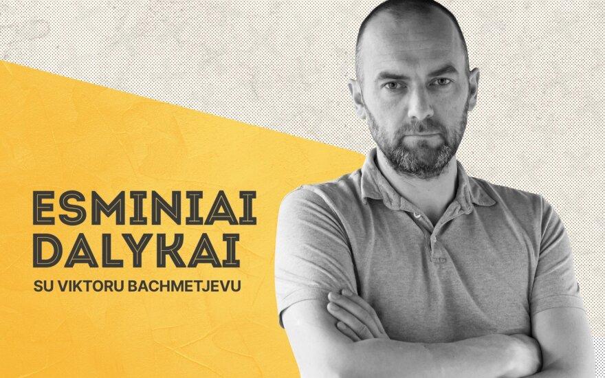Viktoras Bachmetjevas