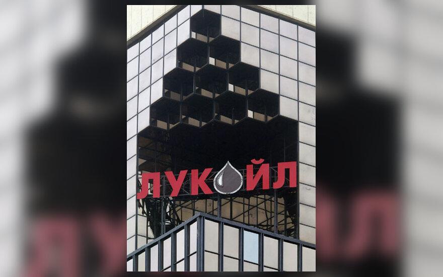 """""""Lukoil"""" būstinė"""