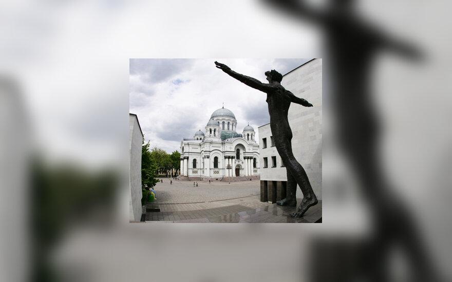 Kaunas, Laisvės alėja