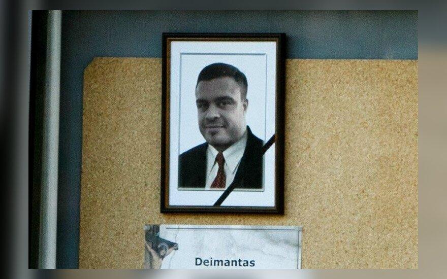 Deimantas Bugavičius