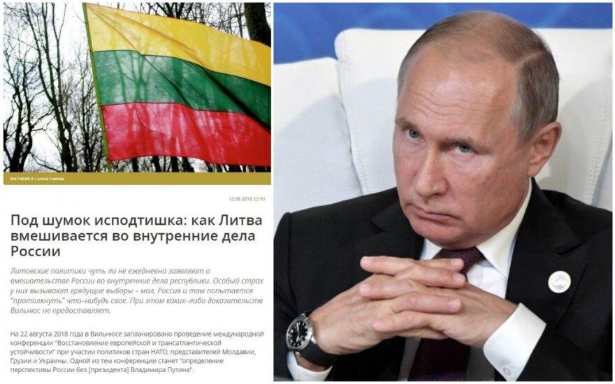 Rusija kaltina Lietuvą kišimųsi į šalies vidaus reikalus