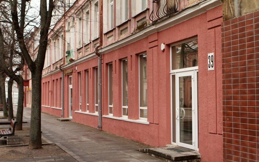 Ūkio banko pastatas Kauno senamiestyje