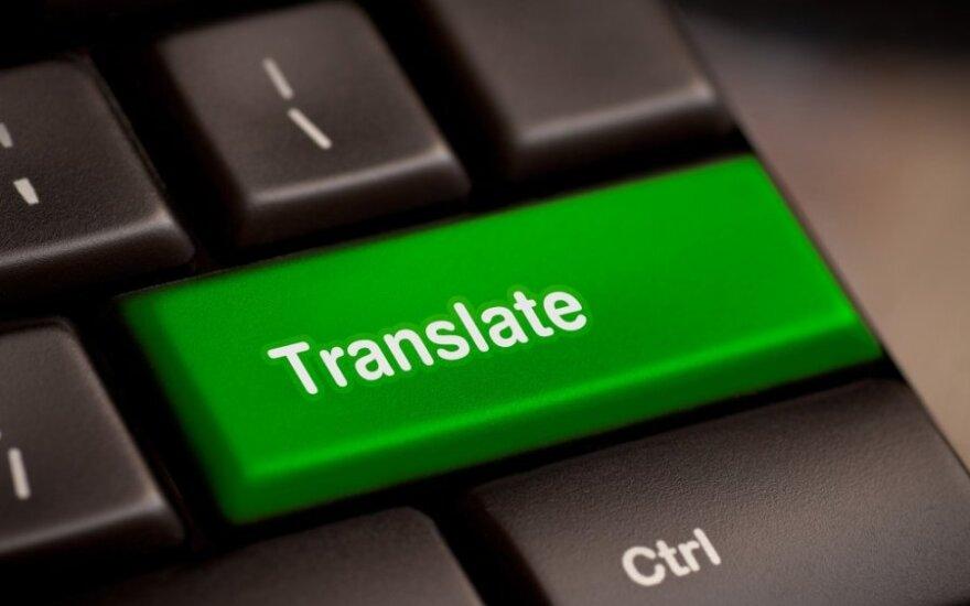 Keiksmažodžių vertimas: cenzūruoti ar ne?