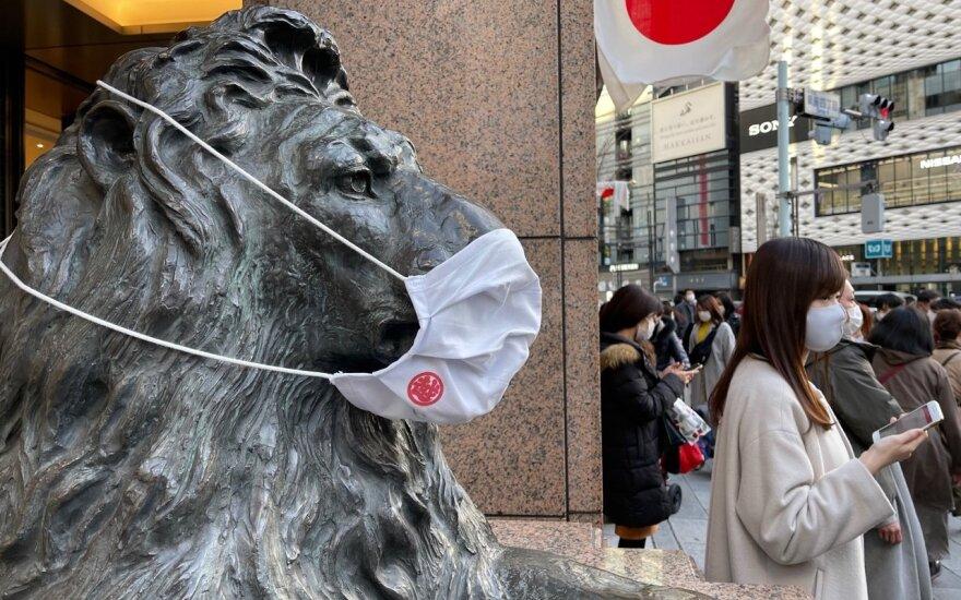 Japonijoje artėjant Olimpiadai atšaukiama dėl COVID-19 įvesta nepaprastoji padėtis