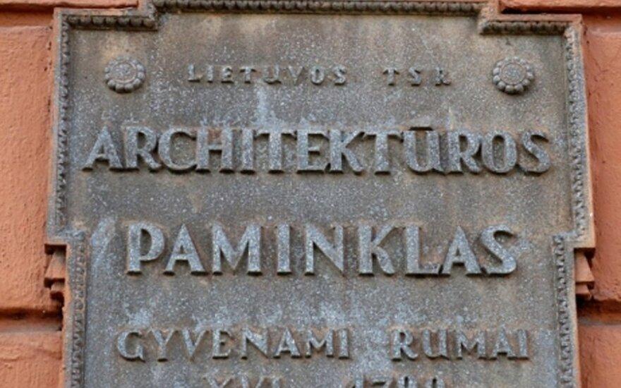 """Informacinė lentelė """"Lietuvos TSR architektūros paminklas"""""""