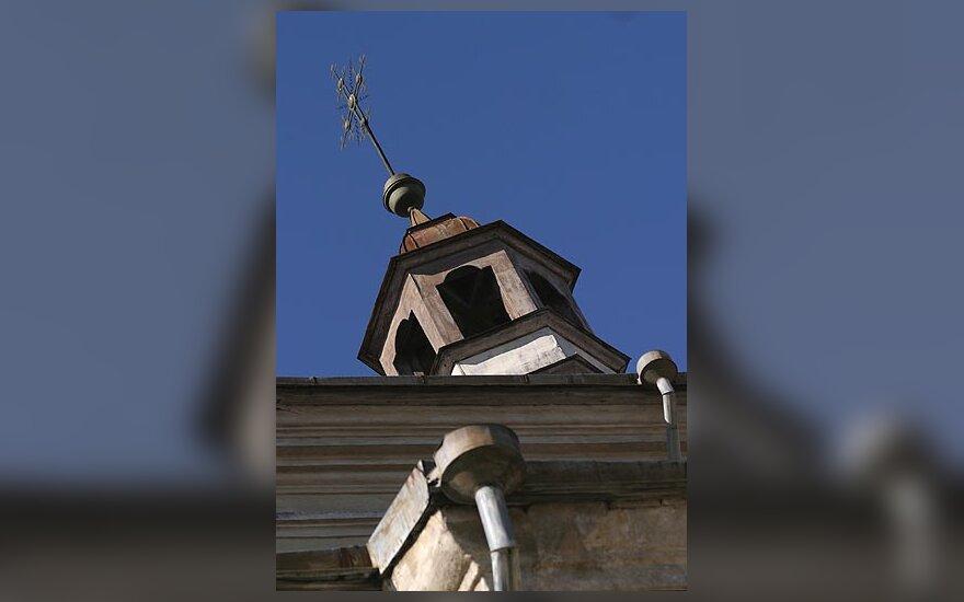 Religija, kryžius, bažnyčia