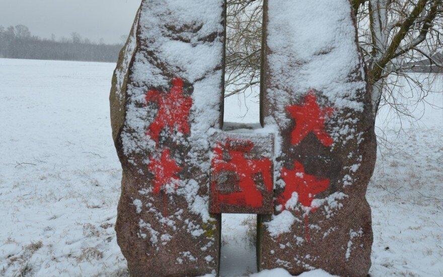 Paminklas NKVD darbuotojams šalia Marijampolės turėtų būti nukeltas