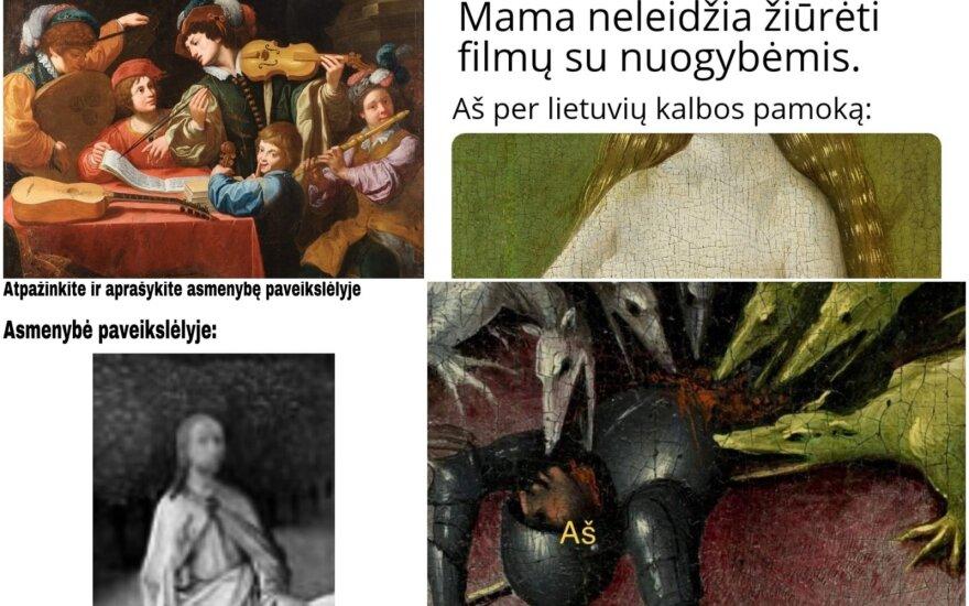 Mokinių memai