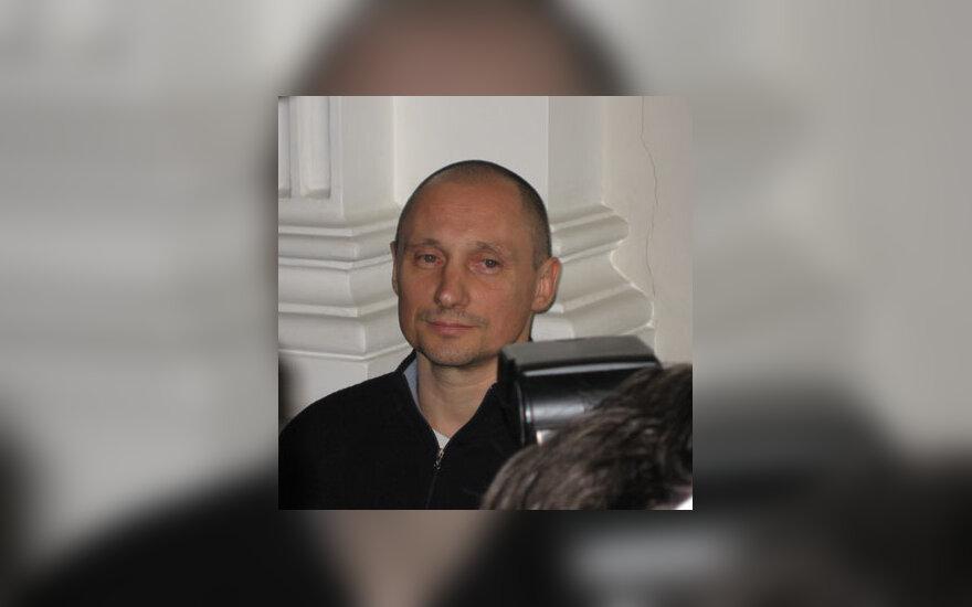 G.Petrikas