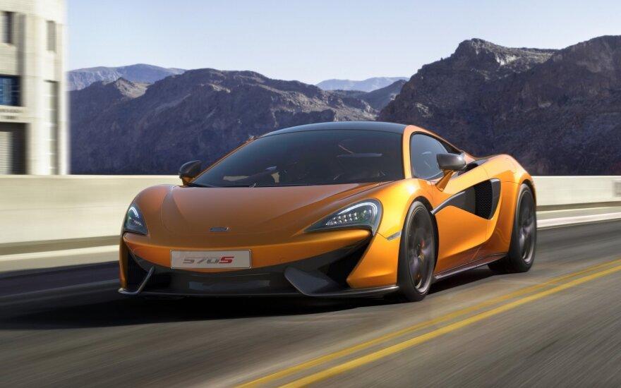 """""""McLaren 570S"""""""