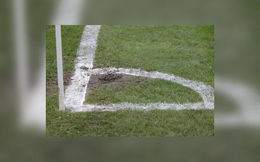 Futbolas, aikštė