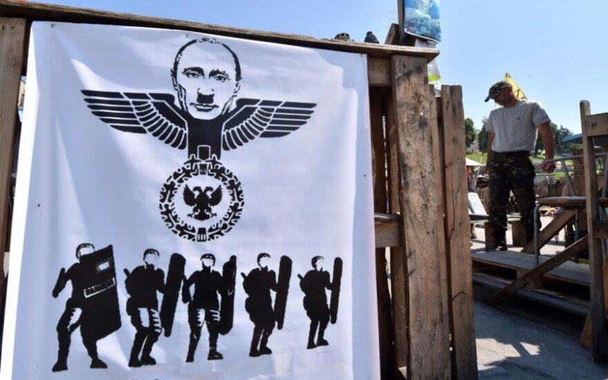 Images of Putin at Kiev's Maidan