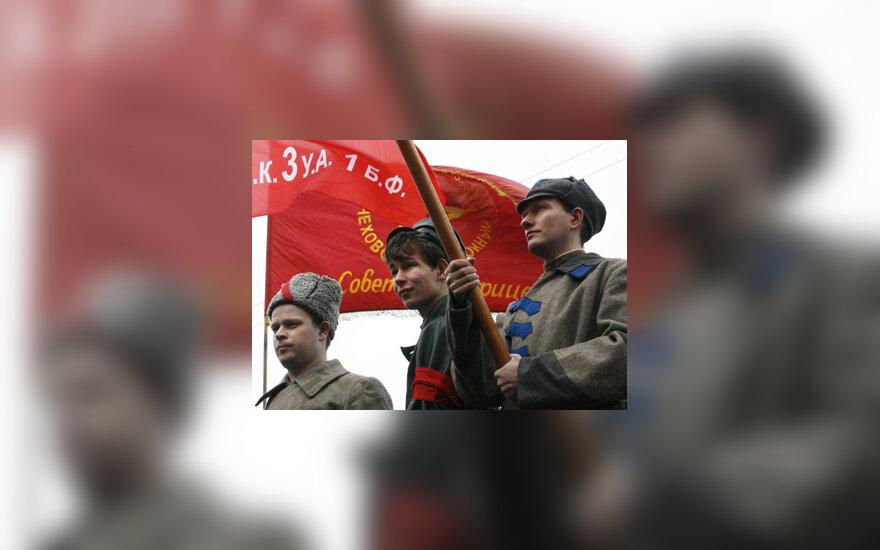 Komunistų mitingas