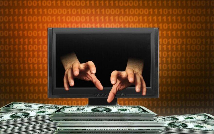 Kibernetinis banko apiplėšimas