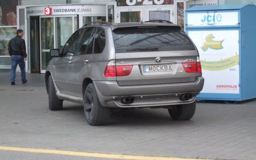 Vilniuje, prie PC Akropolis. 2011-12-01