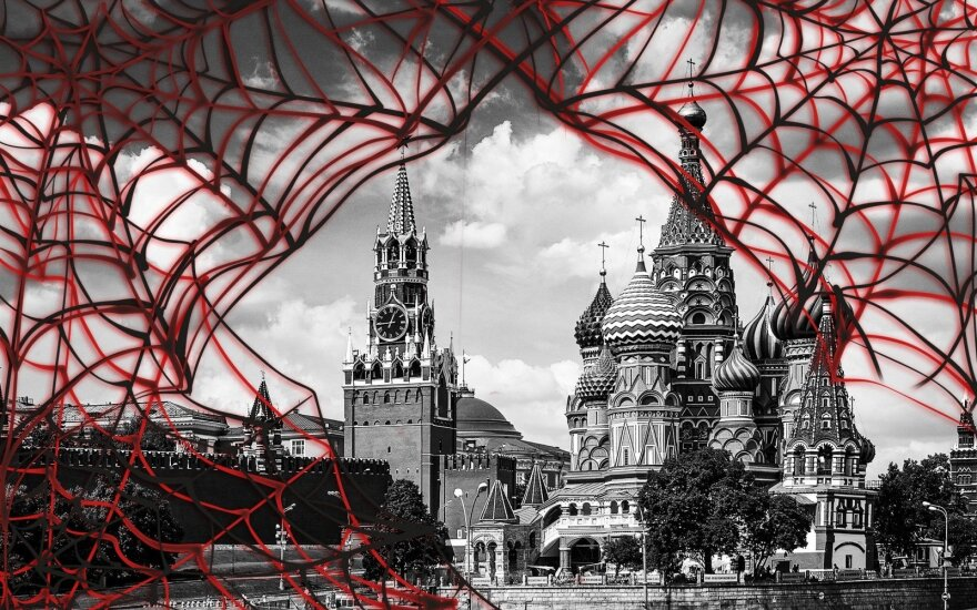 Andrius Kubilius, Gediminas Kirkilas. Lietuvos iniciatyva: Vakarų strategija Rusijos atžvilgiu