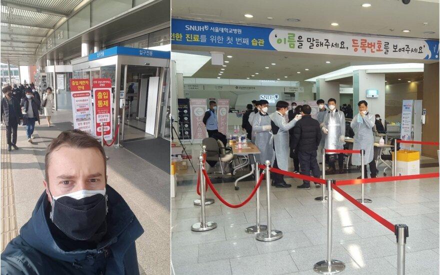 Žygimantas Židonis Seulo nacionalinėje universitetinėje ligoninėje
