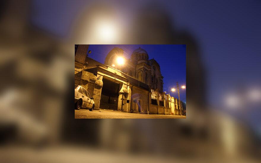 Lukiškių tardymo-izoliatorius, kalėjimas