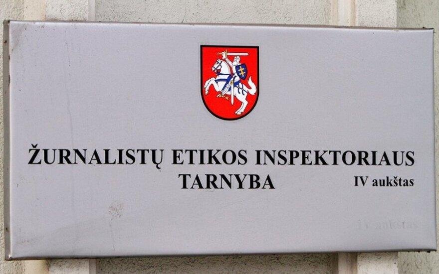 Žurnalistų etikos inspektore siūloma G. Ramanauskaitė-Tiumenevienė