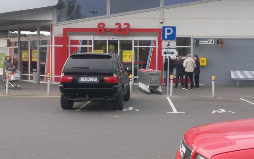 Vilniuje, Žirmūnų g. 2011-10-23