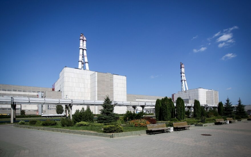 Lithuanian MPs visiting Ignalina nuclear power plant