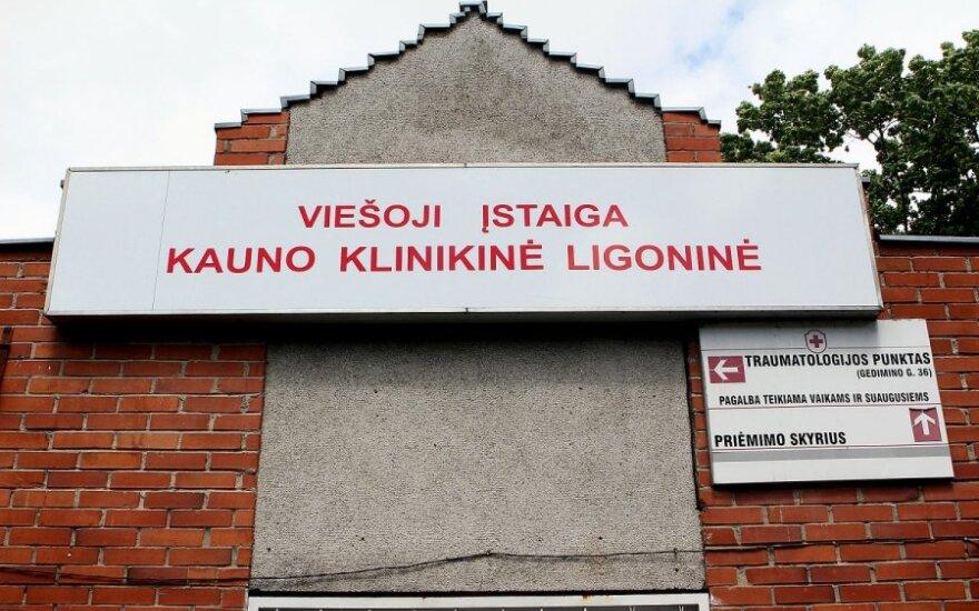 Kauno klinikinė ligoninė (Laisvės al.)
