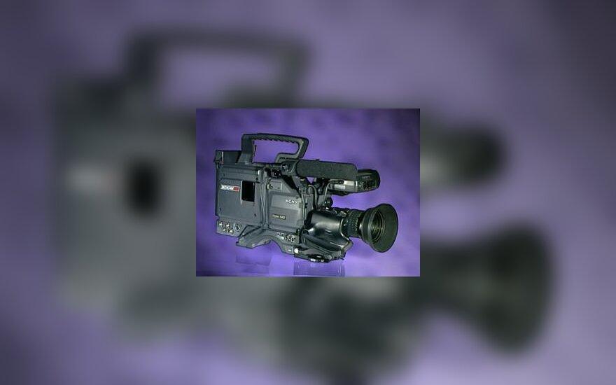 Video kamera, media