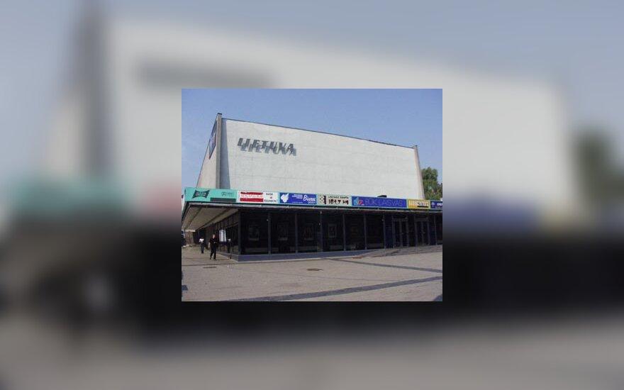 "Kino teatras ""Lietuva"""