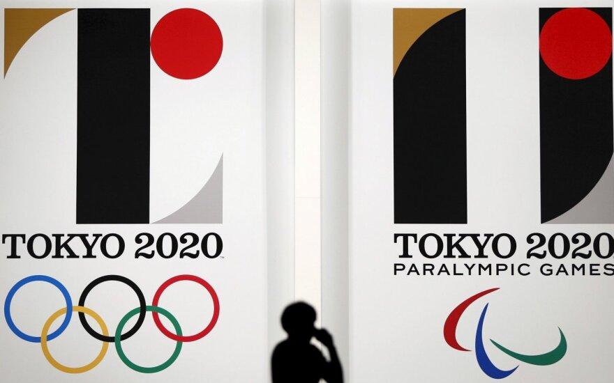 Tokijo 2020 metų olimpinių žaidynių logo