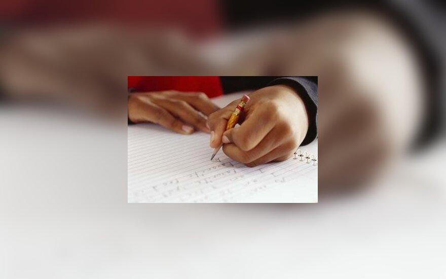 Skelbiami pirmieji stojimo į aukštąsias mokyklas rezultatai