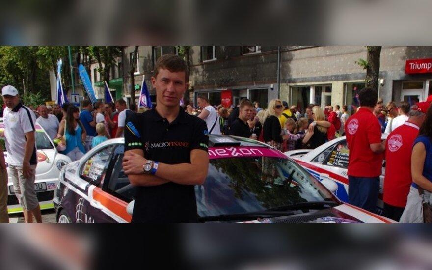 Kazimieras Vasiliauskas