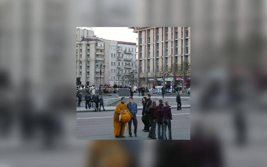 Ukraina, Kijevo centras