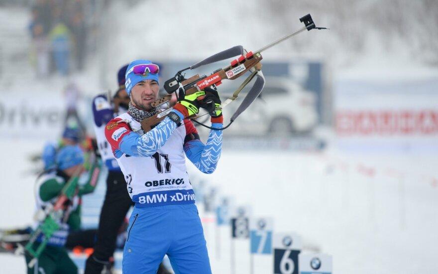 Aleksandras Loginovas