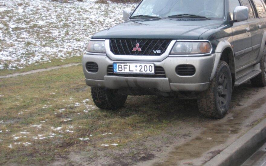 Vilniuje, Taikos g. 2011-12-18