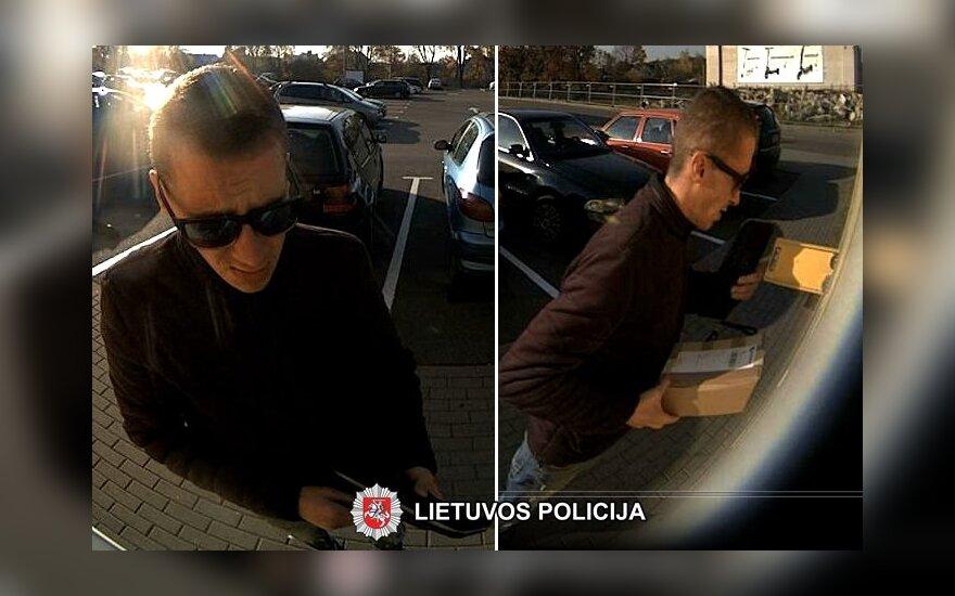 Policija prašo atpažinti paštomato vaizdo kameros užfiksuotą vyrą