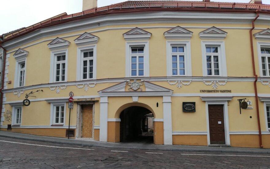 Bžostovskių rūmai