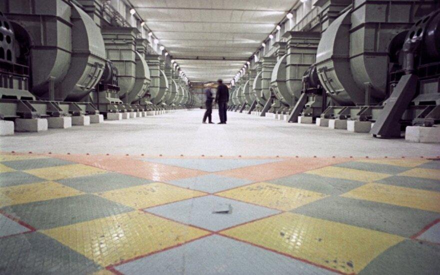 """Asbesto perdirbimo fabrikas priklausantis kompanijai """"Ural asbestos"""""""