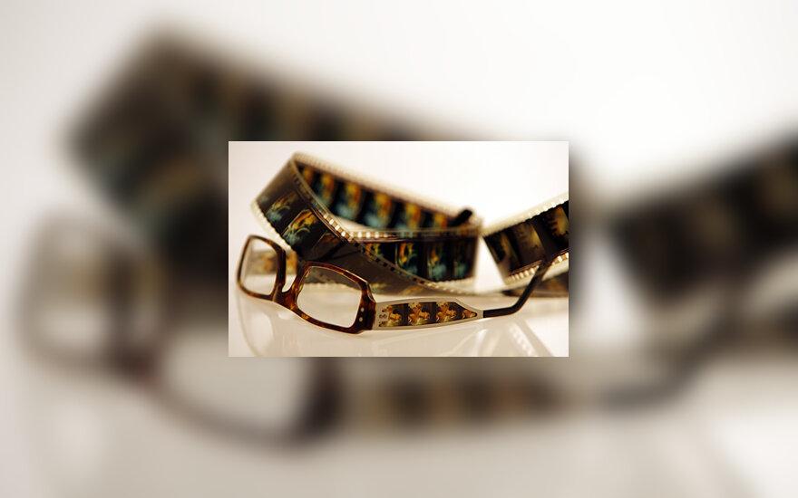 Zakarias Tipton akinių rėmeliai