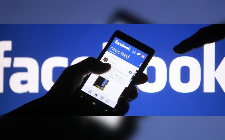 """Pamokos apie Lietuvos pagalbą pasauliui - """"Facebook"""" tinkle"""