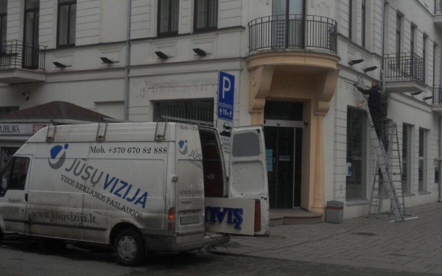 Skaitytoja užfiksavo, kaip Ūkio bankas tampa Šiaulių banku