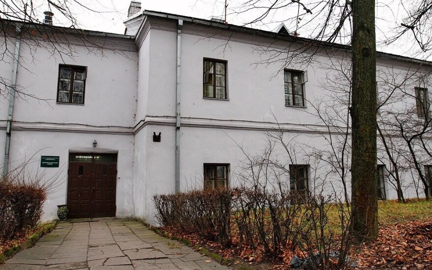 Vilniaus areštinė