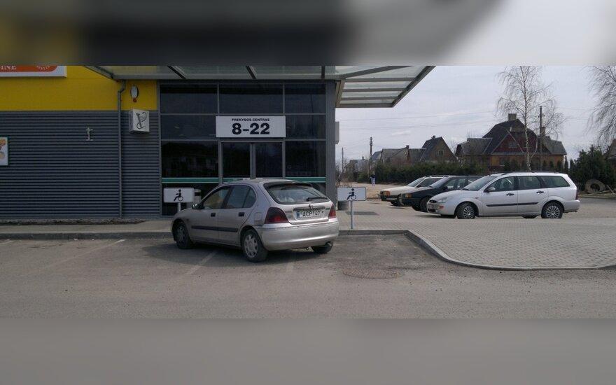 Vilniaus raj., Galgių kaimas. 2011-04-16